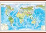 Harta zonelor de vegetatie pe glob