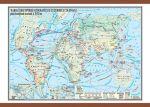 Marile descoperiri geografice